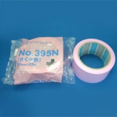 日東電工 養生テープ NO.395N