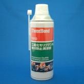 スリーボンド TB1910 420ml 焼付防止潤滑スプレー