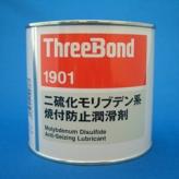 スリーボンド TB1901 1kg 焼付防止潤滑剤