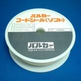 コードシールソフト(テープ) バルカー