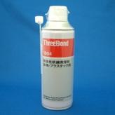 スリーボンド TB1804 420ml 無臭性防錆潤滑剤