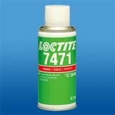ロックタイト 7471 スプレー 嫌気性接着剤用