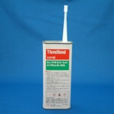 スリーボンド TB1401B 200g 小ネジ用固着剤 緑色