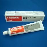 スリーボンド TB1194 200g 半乾性液状ガスケット 灰色☆メーカー生産終了 代替品有☆