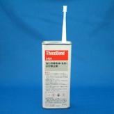スリーボンド TB1401 200g 小ネジ用固着剤 透明