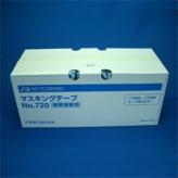 日東電工 マスキングテープ No.720