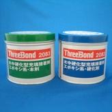 スリーボンド TB2083L 水中硬化型エポキシ
