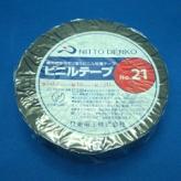 日東電工 ビニルテープ NO.21